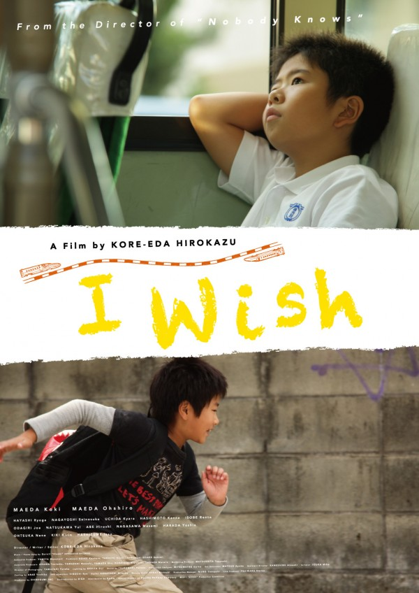 I-Wish-affiche.jpg