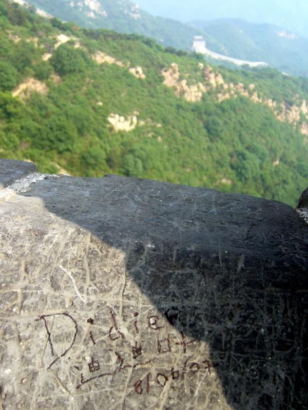 didier reynaud, china, photographie